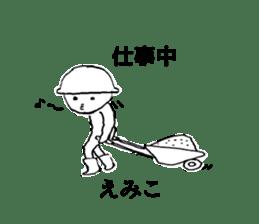 EMIKO sticker sticker #9230717