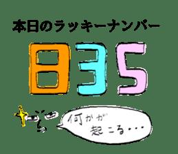 EMIKO sticker sticker #9230723