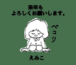 EMIKO sticker sticker #9230725