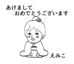 EMIKO sticker sticker #9230726