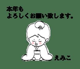 EMIKO sticker sticker #9230727