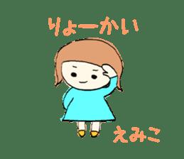 EMIKO sticker sticker #9230730