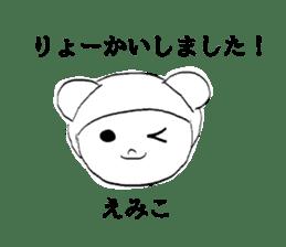EMIKO sticker sticker #9230731