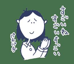Sad Smile Sticker sticker #9231377