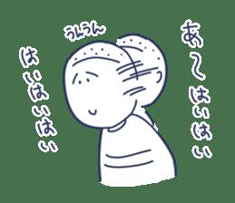 Sad Smile Sticker sticker #9231380