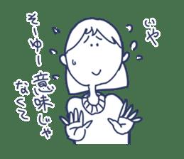 Sad Smile Sticker sticker #9231385