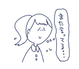 Sad Smile Sticker sticker #9231386