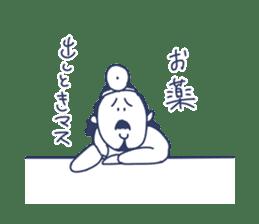 Sad Smile Sticker sticker #9231403