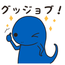 Mr. lizard sticker #9232104