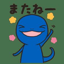 Mr. lizard sticker #9232105