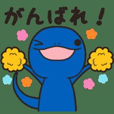Mr. lizard sticker #9232108