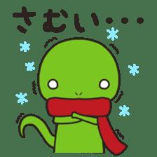 Mr. lizard sticker #9232112