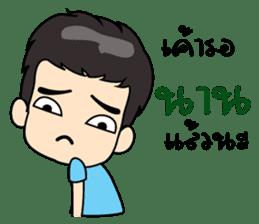 man in Love sticker #9236448