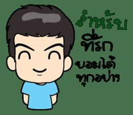 man in Love sticker #9236452