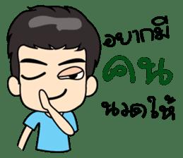 man in Love sticker #9236456