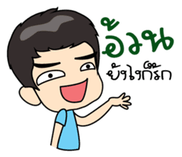 man in Love sticker #9236460