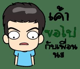 man in Love sticker #9236472