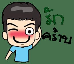 man in Love sticker #9236479