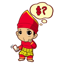 Uda Uni Bapantun sticker #9238239