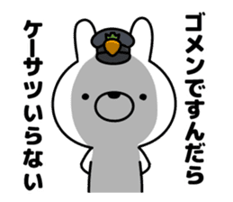 Rabbit Police sticker #9240247