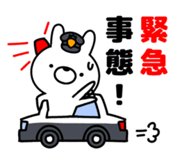 Rabbit Police sticker #9240256