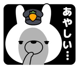 Rabbit Police sticker #9240259