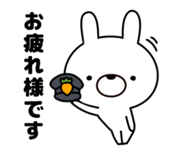 Rabbit Police sticker #9240263