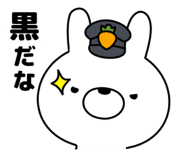 Rabbit Police sticker #9240272