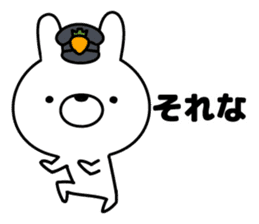 Rabbit Police sticker #9240277