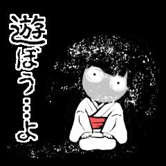 zashiki_warashi_chan