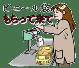 supermarket sticker #9244323