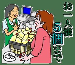 supermarket sticker #9244328