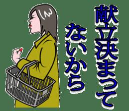 supermarket sticker #9244335