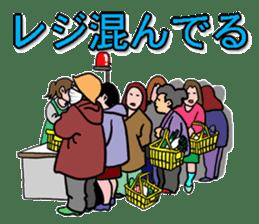 supermarket sticker #9244343
