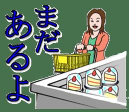 supermarket sticker #9244348