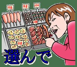 supermarket sticker #9244358