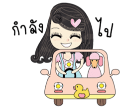 Pink cute sticker #9252930