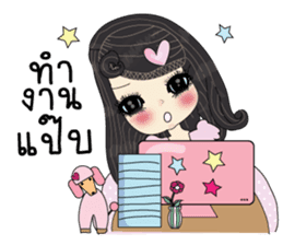 Pink cute sticker #9252947