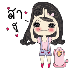 Pink cute sticker #9252958