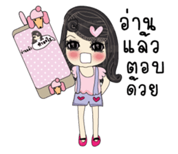 Pink cute sticker #9252960