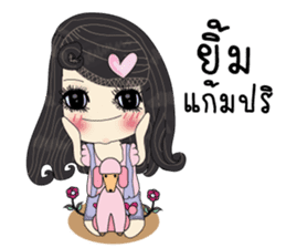 Pink cute sticker #9252963