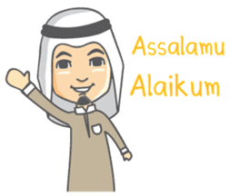 Alif Muslim Man sticker #9257008
