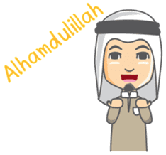Alif Muslim Man sticker #9257010