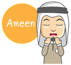 Alif Muslim Man sticker #9257019