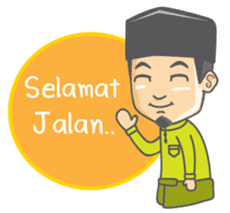 Alif Muslim Man sticker #9257038