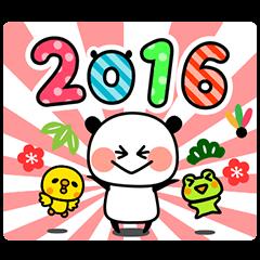 NEW YEAR OF PANDACCHI