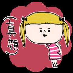 Mi-chan Part.4