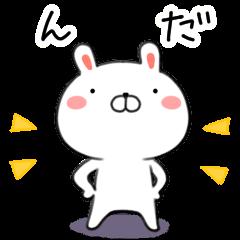 Rabbit of Miyagi valve Sendai valve