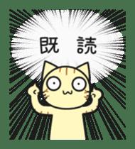 Teasing cat kuu sticker #9264659