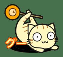 Teasing cat kuu sticker #9264665